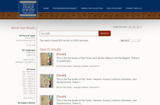 'Torah' Search Screenshot