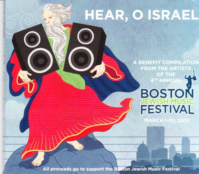 Hear-O-Israel CD cover, Boston Jewish Music Festival