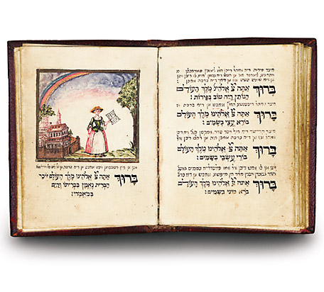 Miniature illuminated manuscript on vellum. Germany, 1745. Page with blessings in Hebrew, with print of a woman holding a book. Rainbow overhead and a tree and castle on either side.